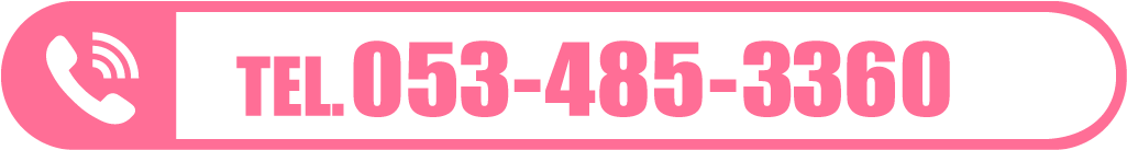 TEL.053-485-3360